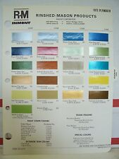 1973 Plymouth Valiant Duster Satellite Barracuda Paint Chips Color Chart R-M 73