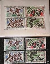 CENTRAL AFRICAN REP ZENTRALAFRIKA 1964 59-62 Block 2 C20-23a Olympics Sport MNH