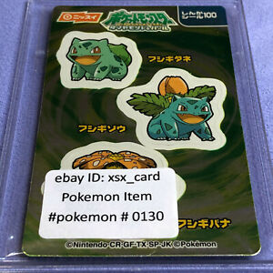 Pokemon Nissui Promo Sticker No.100 Venusaur Ivysaur Bulbasaur Evolution -#0130
