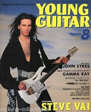 Young Guitar Magazine August 1993 Japan Steve Vai Trixter Lenny Kravitz