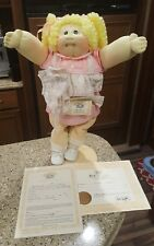 Cabbage patch kids 85 soft sculpture open adoption papers