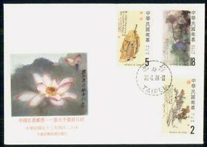 Mayfairstamps China 1984 ROC Taiwan Flowers Art first Day Cover wwk15027