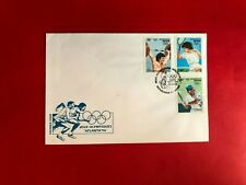 BENIN 1995 FDC OLYMPIC GAMES ATLANTA WEIGHT LIFTING TENNIS BASEBALL