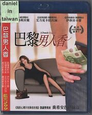 A french Gigolo (France 2008) TAIWAN BLU RAY