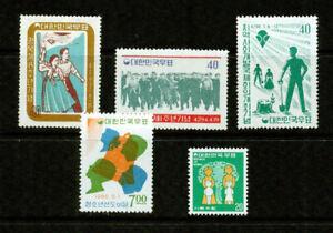 KOREA – 1960//1977 – SMALL COLLECTION –VF  **