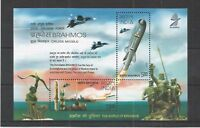 INDIA 2008 Brahmos Missle 10th Anniv. Supersonic Cruise Missile Fighter plane ss