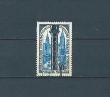 EGLISE ST PHILIBERT - 1954 YT 986 - TIMBRE OBL. / USED