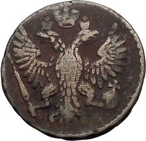 1751 Elizabeth Russian Empress Denga 1/2 Kopek Coin Royal coat of arms  i56445