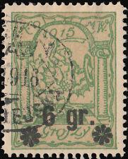 POLOGNE / POLAND / POLEN - Warsaw Locals 1916 Mi.10a 6/5g green/buff VFUsed