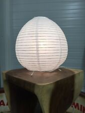 NEW Contemporary STYLISH white PAPER TABLE lamp LIVING ROOM  BEDROOM Decor gift