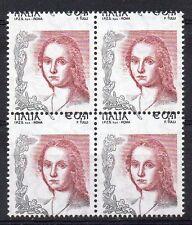 2003 REPUBBLICA LA DONNA NELL' ARTE 0,41€ VARIETA' QUARTINA INTEGRA MNH D/2519