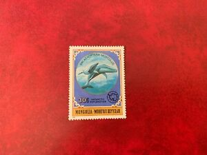 MONGOLIA ANTARCTIC 1980 MNH GIANT BLUE WHALE