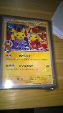 Carte Okuge & Maiko Pikachu 221/XY-P Pokemon Center Kyoto stg5