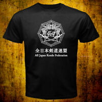 New All Japan Kendo Federation T-shirt