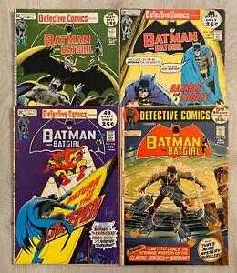 Detective Comics #416-419 * complete set (4) * VG- * Batman, 1971-1972, 417 418