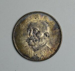古銭ショップ放出品 Chinese Silver Coin CT70 13.37g