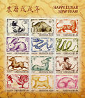 Grenada 2018 MNH Happy Chinese Lunar New Year Dog Rooster Monkey 12v M/S Stamps