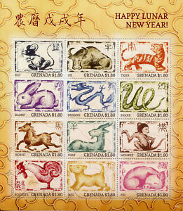 Grenada Stamps 2018 MNH Happy Chinese Lunar New Year Dog Rooster Monkey 12v M/S