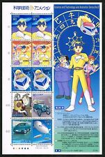 Japan 2004 Stamp Science and Technology and Animation Series Super Jetter #2878