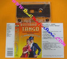 MC Fisarmonica solista BATMAN Balliamo il tango Caminito 1994 italy no cd lp vhs