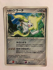 Pokemon Carte / Card Jirachi Holo 10th