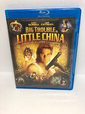 Big Trouble in Little China [Blu-ray] Blu-ray