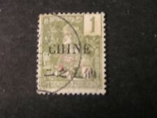 FRANCE, OVERSEAS OFFICES CHINA SCOTT # 54,1fr VALUE 1904 INDO-CHINA SURCHARGED