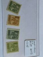 China Stamps #CC3