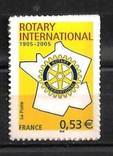 France adhésif 2005 Yvert n°52 neuf 1er choix