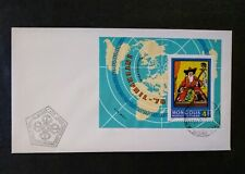 Mongolia 1976 First Day Cover * Interphil '76 On Souvineer Sheet Airmail Stamp