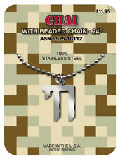 GI JEWELRY Official U.S Military Pendant CHAI Necklace Jewish, Judaica New