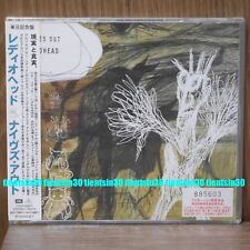 Radiohead Knives Out 2001 1ST.Japan only Sample CD/EP in SEALED!
