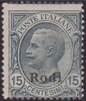 345 ** 1918 Rodi - F.lli d'Italia soprastampato n. 11. Cat. € 650,00.