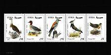 Syria, Syrien,2003, Vögel, Birds, MNH