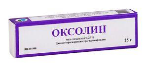 Oxolin nasal ointment 25 G  Flu Rhinitis Herpes