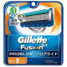 Gillette Fusion ProGlide Razor Blades Refills 8 Count