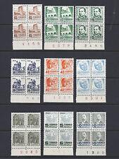 MEXICO 1963-66 regular issues (Scott 943-52) VF MNH plate number blocks