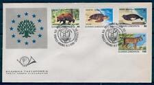 FDC K80 Greece 1990 4v Rare animals Bear