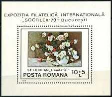Romania 1979 SG#MS4486 Flowers MNH M/S #D59273