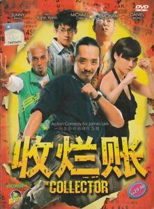 The collector (2012) DVD Malaysia Movie English Sub_ PAL All Region_Michael Chin