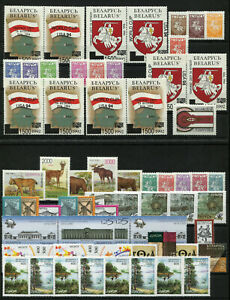 Belarus (Weißrussland) Lot ab 1994-2003 ** und Block 1 **/gest., Inhalt s. Scan