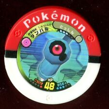 "POKEMON JETON COIN NEUF NEW ""COUNTER"" - N° 14-036 BELDUM"