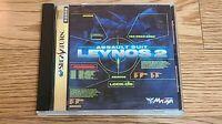 SEGA Saturn SS Leynos 2 Assault Suit Software Japan CD Game