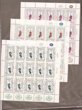 Israel 1979 New Year Full Sheet Set Scott 730-732  Bale 746-748