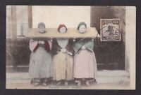 CHINA 1914 Illustrated-postcard Shanghai-Chinese Prisoners