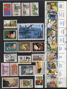 US 1973 Complete Commemorative Year Set of 33, 1475-1508 w/ Block - MNH & C86