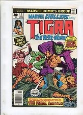 MARVEL CHILLERS #7 (9.0) TIGRA COVER!