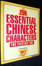 250 Essential Chinese Characters for Everyday Use: V.1 / Philip Yungkin Lee