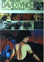 USED David Lynch Japan Book Kinejun Film Makers Eraserhead Twin Peaks Dune