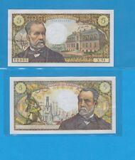 Banque de France 5 Francs Pasteur du 5-5-1967 X.54 Billet N° 0134612357